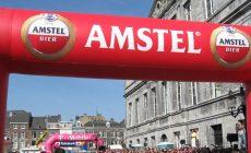 Amstel Boog